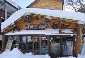 ① Debo's Shop
