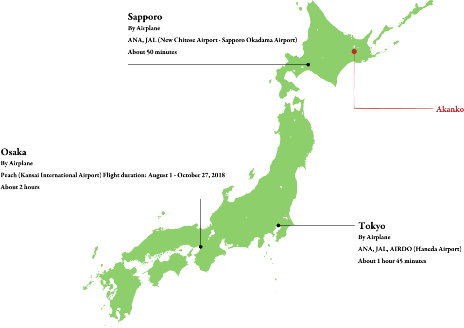 札幌・東京・大阪方面から