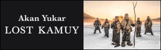 """Akan-Yukar """"Lost Kamuy"""""""