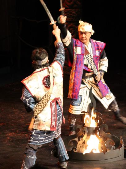 Iomante火祭